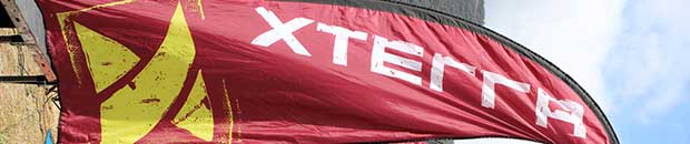 XTerra Games - May 2015